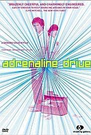 Adorenarin doraibu(1999) Poster - Movie Forum, Cast, Reviews