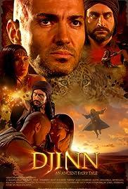 Djinn(2008) Poster - Movie Forum, Cast, Reviews