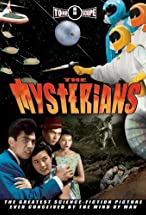 Primary image for The Mysterians