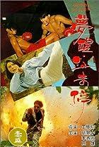 Image of Meng xing xue wei ting