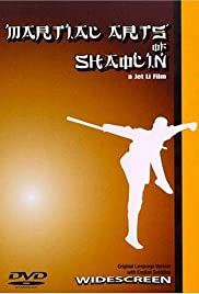 Martial Arts of Shaolin (1986) Poster - Movie Forum, Cast, Reviews