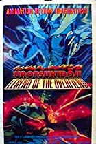 Image of Urotsukidoji: Legend of the Overfiend