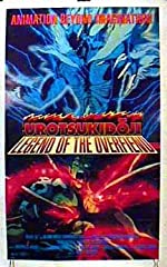 Urotsukidoji Legend of the Overfiend(1993)