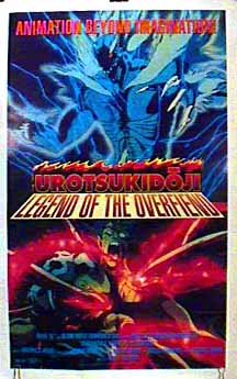 Urotsukidoji I: Legend of the Overfiend (1989)
