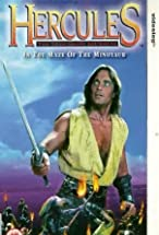 Primary image for Hercules in the Maze of the Minotaur