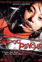 Tokyo Psycho