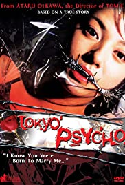 Tokyo Psycho (2004) Poster - Movie Forum, Cast, Reviews