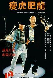 Shou hu fei long(1990) Poster - Movie Forum, Cast, Reviews
