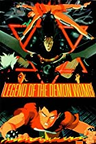 Image of Urotsukidôji II: Legend of the Demon Womb