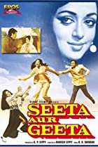 Image of Seeta Aur Geeta