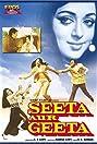Seeta Aur Geeta (1972) Poster