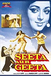 Seeta Aur Geeta (1972) Poster - Movie Forum, Cast, Reviews