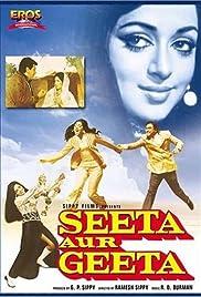 Seeta Aur Geeta(1972) Poster - Movie Forum, Cast, Reviews