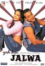 Yeh Hai Jalwa (2002) Poster - Movie Forum, Cast, Reviews