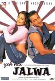 Yeh Hai Jalwa (2002) Hindi Movie DVDRip AAC 480p 450MB mp4