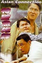 Image of Te jing ji xian feng