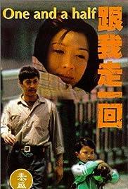 Gen wo zou yi hui Poster