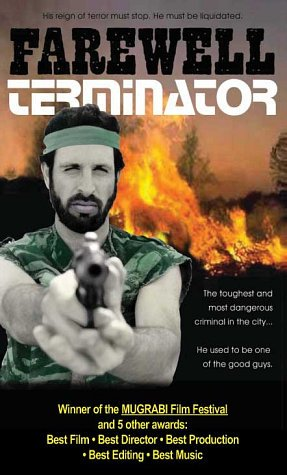 Farewell, Terminator (1987)