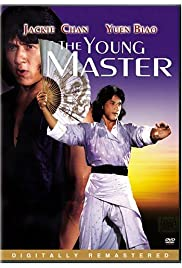 Watch Movie The Young Master (1980)