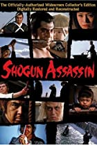 Image of Shogun Assassin