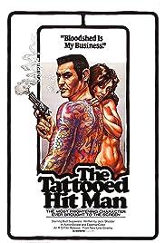 Tattooed Hit Man Poster