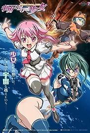 Chiisana yûki Poster