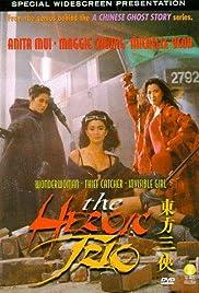 Dong fang san xia(1993) Poster - Movie Forum, Cast, Reviews