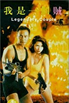 Image of Legendary Couple