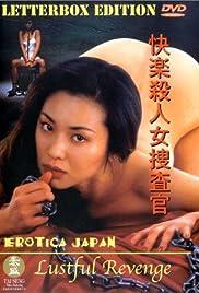 Lustful Revenge Poster