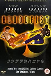 Bloodfist (1989) Poster - Movie Forum, Cast, Reviews