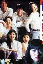 Image of Wan 9 zhao 5