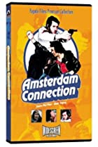 Image of Amsterdam Connection