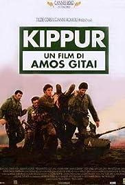 Kippur(2000) Poster - Movie Forum, Cast, Reviews