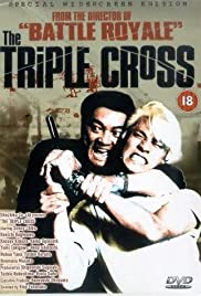 Double Cross(1992) Poster - Movie Forum, Cast, Reviews