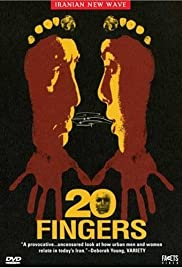 20 Fingers (2004) Poster - Movie Forum, Cast, Reviews