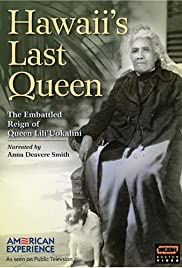 Hawaii's Last Queen Poster