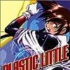 Plastic Little: The Adventures of Captain Tita (1994)