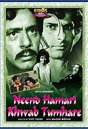 Neend Hamari Khwab Tumhare Poster