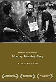 Monday Morning Glory Poster