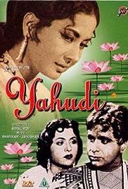 Yahudi(1958) Poster - Movie Forum, Cast, Reviews