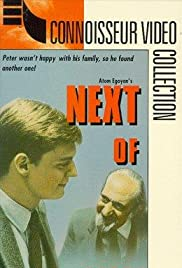 Next of Kin (1984) Poster - Movie Forum, Cast, Reviews
