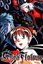 Image of Escaflowne