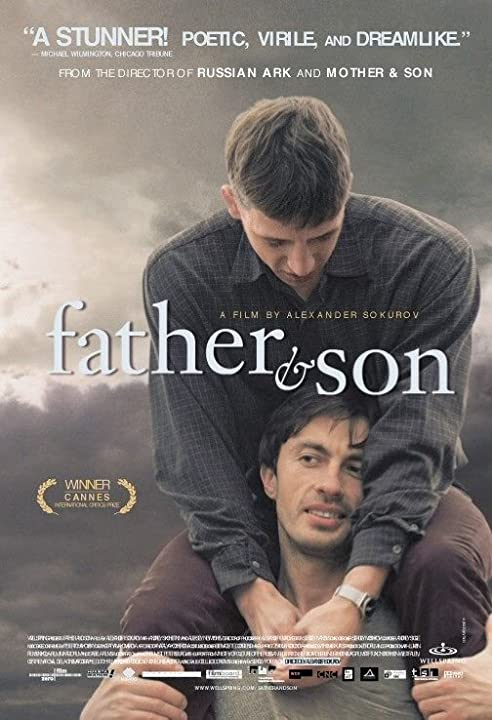 Father and Son (2003)