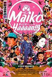Maiko haaaan!!!(2007) Poster - Movie Forum, Cast, Reviews