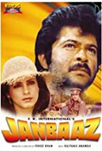 Primary image for Janbaaz