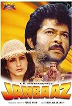 Primary image for Janbaaz