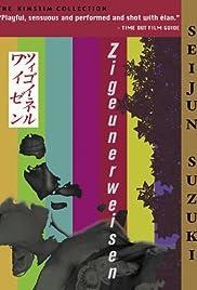 Zigeunerweisen Poster