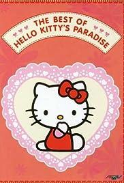 Hello Kitty's Paradise Poster