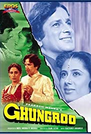 Ghungroo Poster
