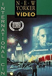 Taksi-Blyuz(1990) Poster - Movie Forum, Cast, Reviews